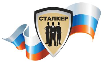 ООО ОА Сталкер