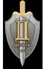 ООО ОА Дельта-ДВ