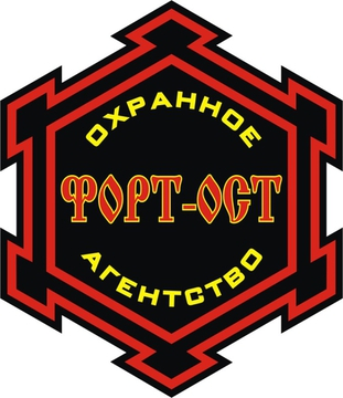 ООО ОА Форт-Ост