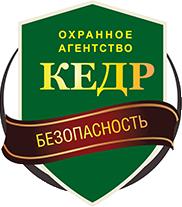 АНСБ Кедр-безопасность