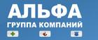 Сопровождение ТМЦ от АНСБ Альфа Секьюрити Систем во Владивостоке