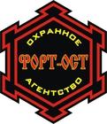 Охрана складов от ООО ОА Форт-Ост во Владивостоке