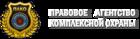 Охрана квартир, установка сигнализации от АНСБ ПАКО во Владивостоке