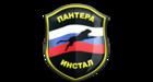 Установка СКУД от ООО ЧОО Пантера во Владивостоке