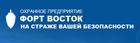 Установка СКУД от ООО ЧОО Форт Восток во Владивостоке